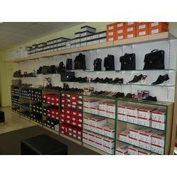 945025a4d4 Predajňa obuvi Galanta